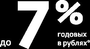 банк союз самара официальный сайт личный кабинет